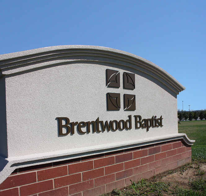 Brentwood Baptist monument sign
